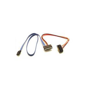 Micro SATA to 7 Pin SATA and 15 Pin SATA Power Adapter cable